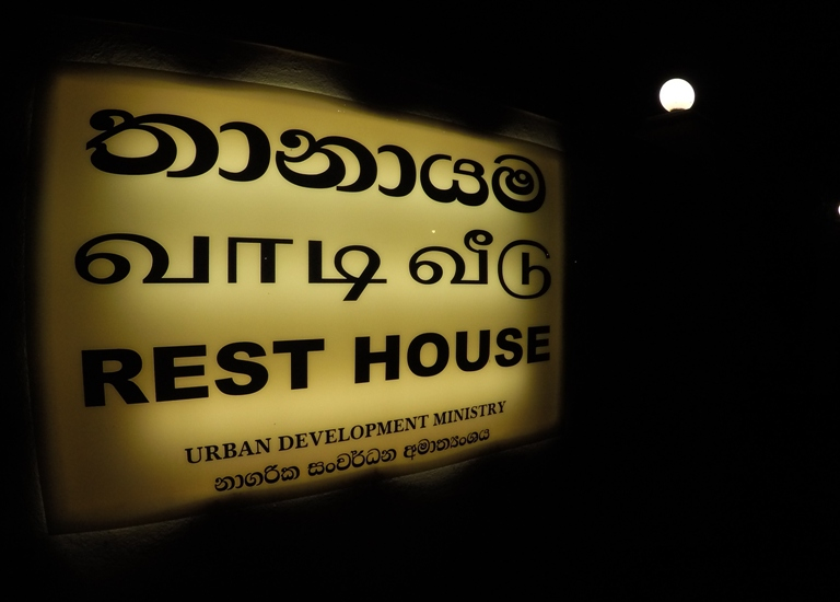 chilaw sri lanka rest house