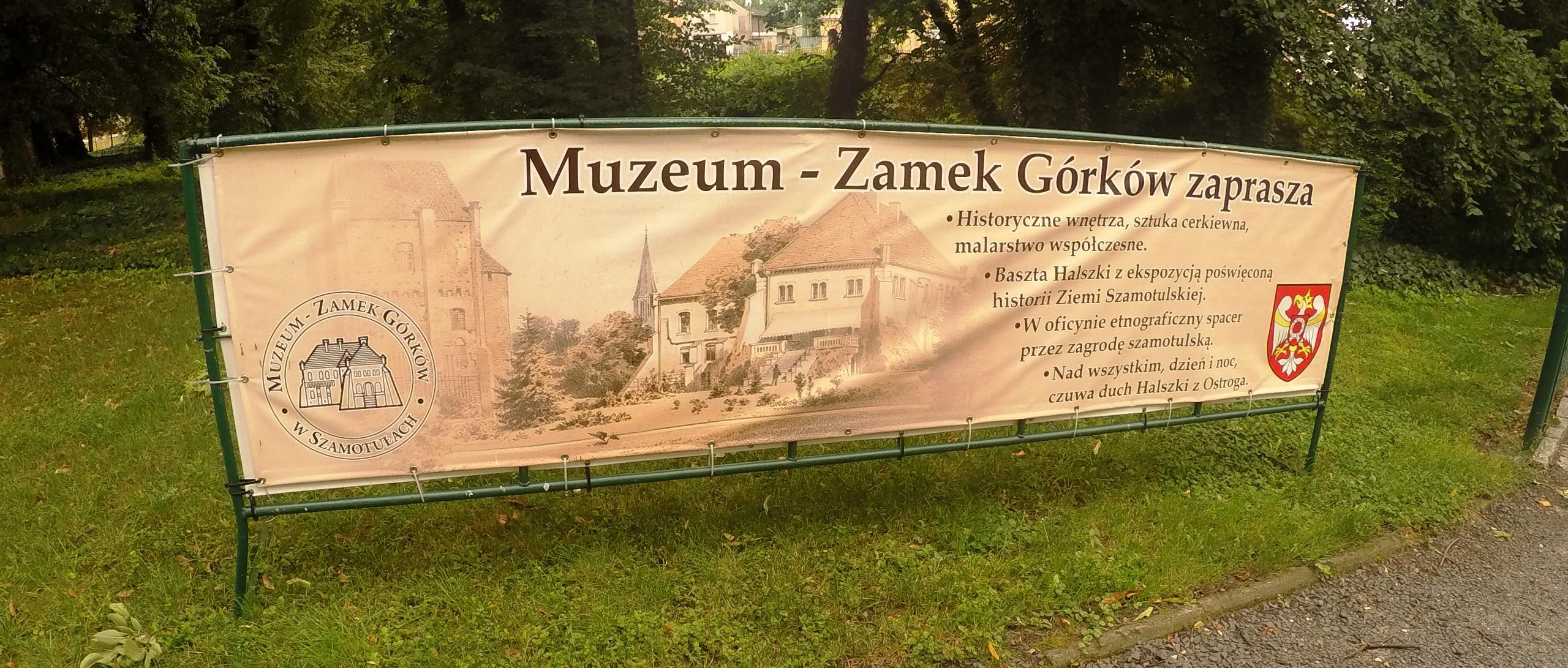Muzeum Zamku Górków
